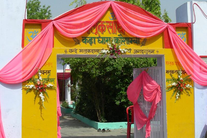 ashram2