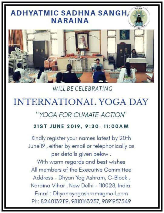 internationa-yoga-day (1)