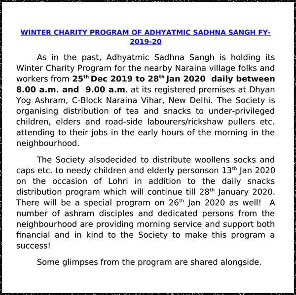 Winter Charity Websiteprogram